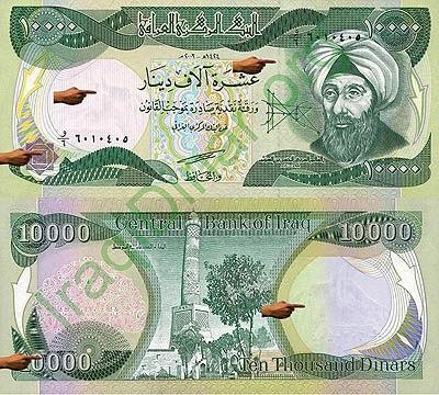 قیمت دینار عراق امروز 20 خرداد