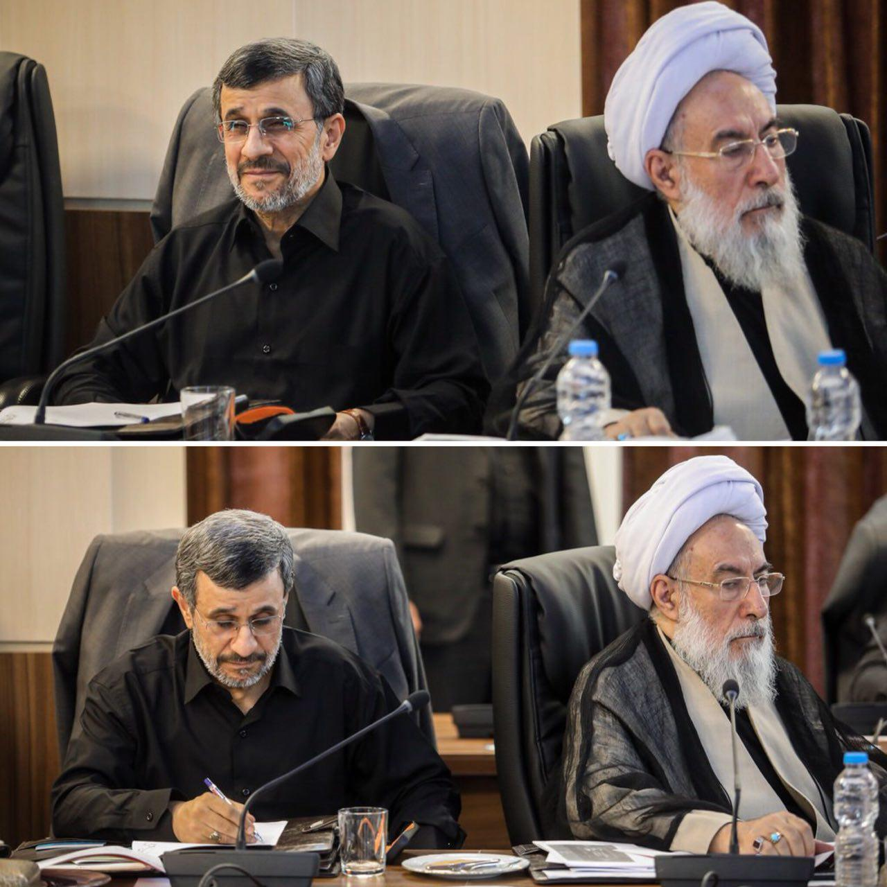 احمدینژاد و آیت الله شبستری در جلسه مجمع