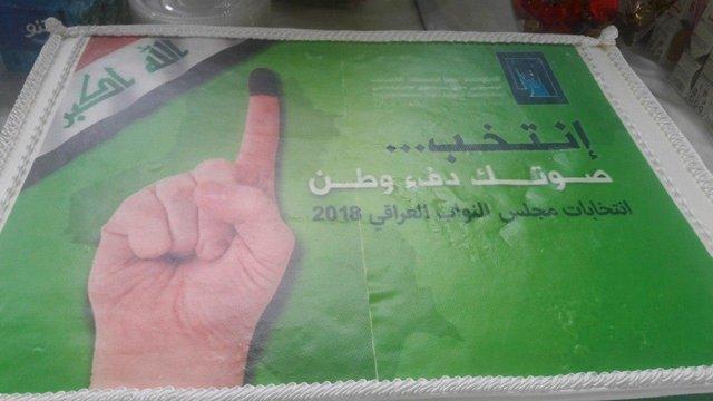 آغاز انتخابات عراق در دولت آباد تهران