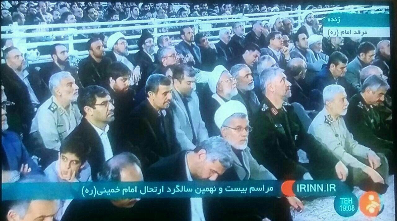 حضور احمدی نژاد در مراسم بیست و نهمین سالگرد ارتحال حضرت امام (ره)