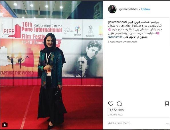 گلاره عباسی روی فرش قرمز جشنواره خارجی /عکس