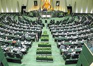 مجلس با اصلاحات در بازار انرژی مخالفت کرد