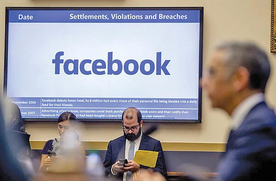 حذف محتوای غیرقانونی فیسبوک