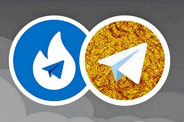 هاتگرام و طلاگرام به زودی مستقل میشوند