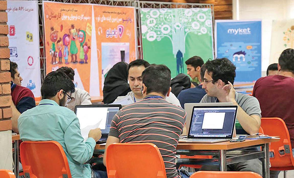 چالشهای تازه رشد استارتآپها در ایران 