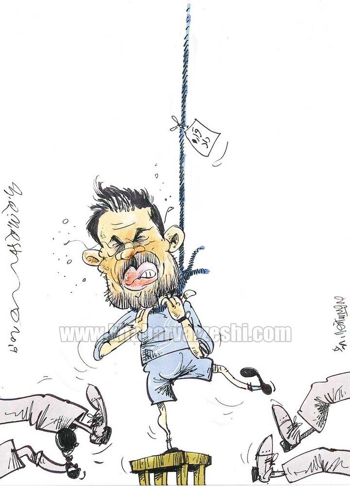 این طناب خیلی سفته!