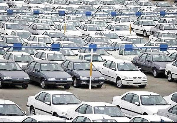 سرعت گیر مالیاتی فروش خودرو