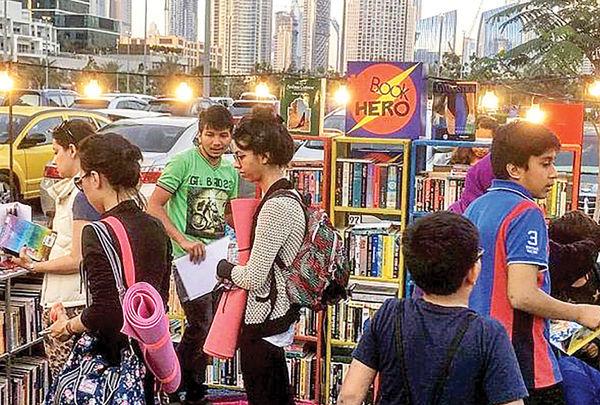 افتتاح کتابفروشی بدون فروشنده بر اساس اعتماد به مشتری