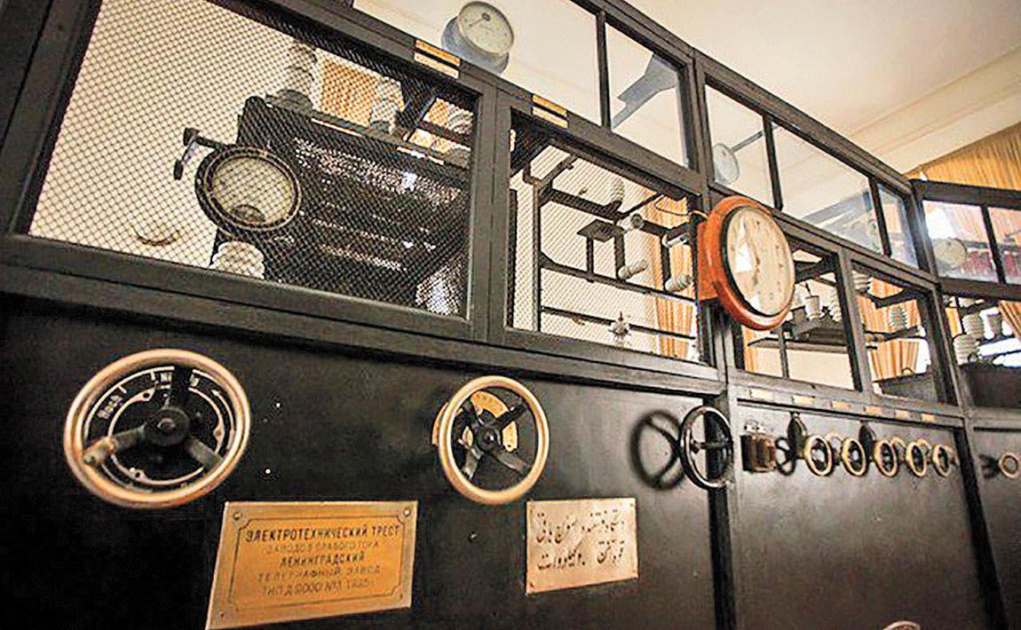 قانون استفاده از رادیو