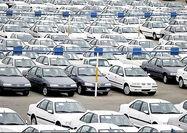 قیمت خودرو در حاشیه بازار