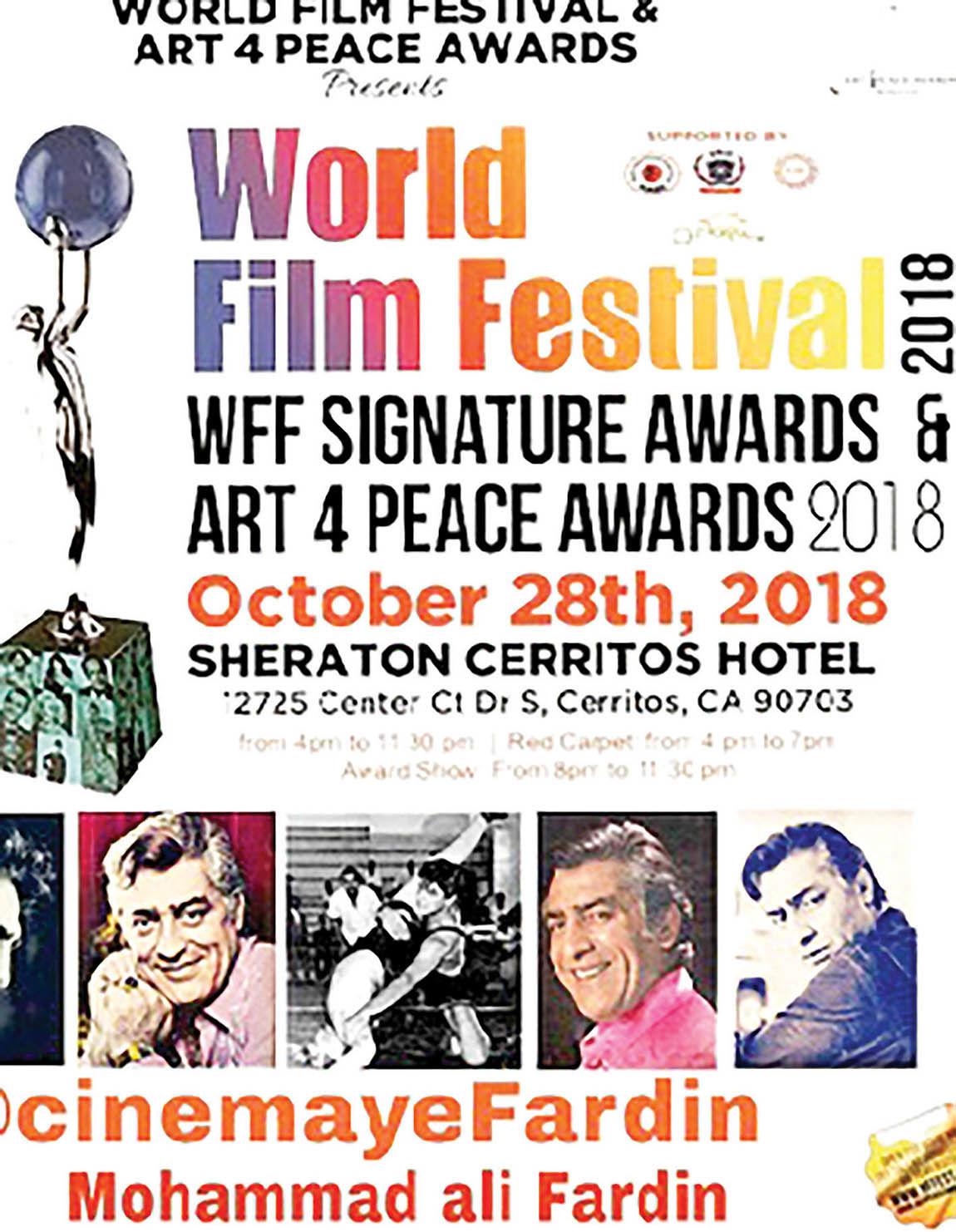 تجلیل فستیوال جهانی «صلح» از محمدعلی فردین