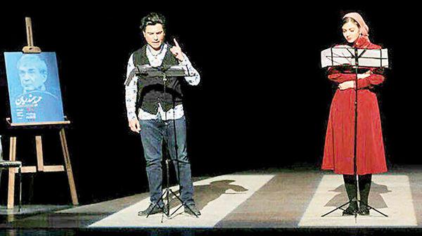 نمایشنامه خوانی «بازی استریندبرگ» به یاد سمندریان