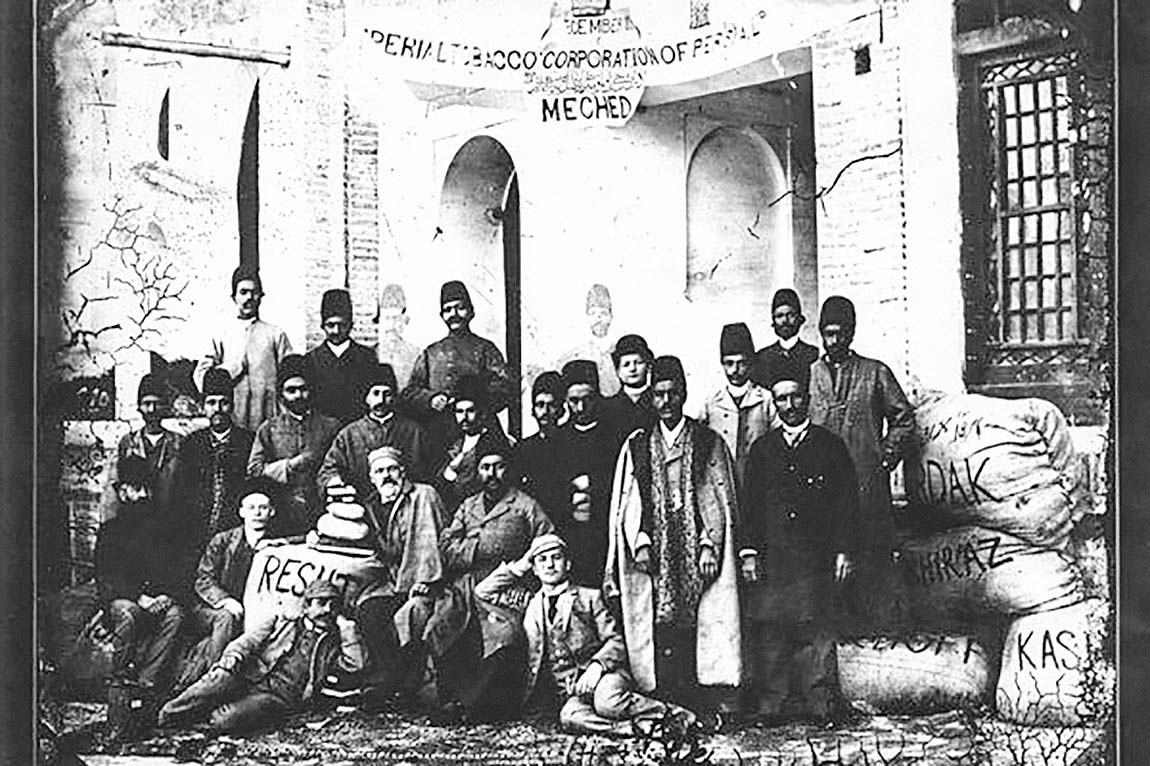اشتراکات تجار قاجاری