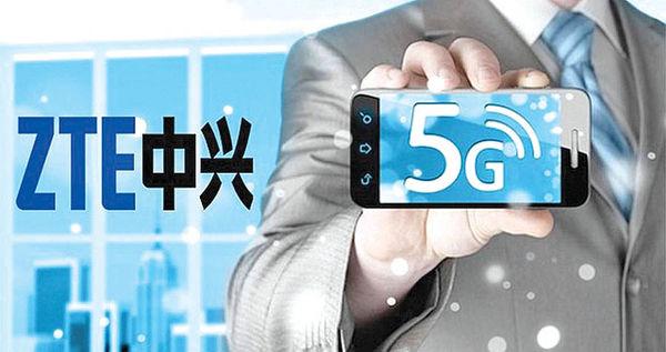 احتمال عرضه گوشی  که از 5G پشتیبانی میکند