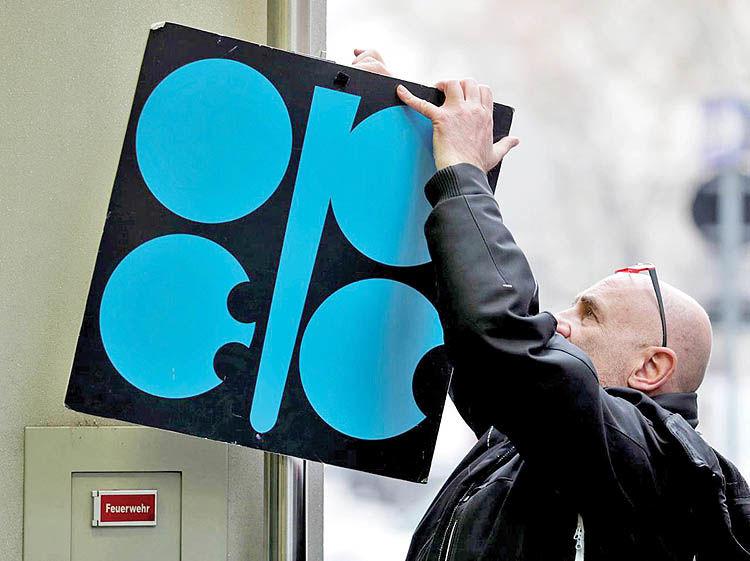 آمادهباش اوپک برای نجات نفت
