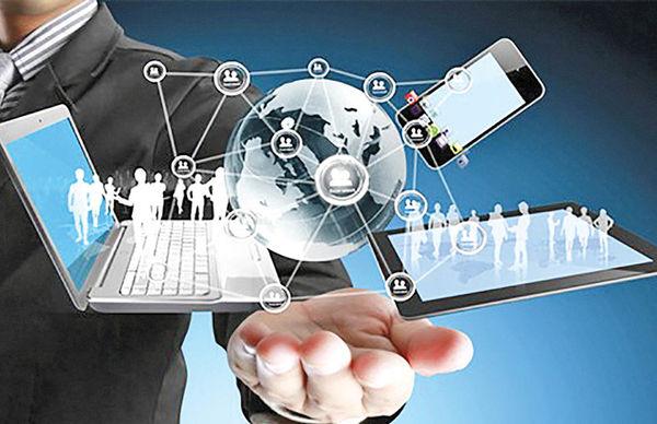 پارک اقتصاد دیجیتال در تبریز