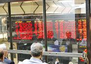 ریزش هفت کانالی شاخص سهام