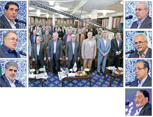 قاب تصویری از اقتصاد ایران
