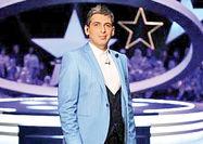 فصل جدید «پنج ستاره» از شبکه 5