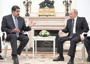 طرح پوتین برای نجات مادورو