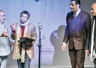 برگزیدگان جشن بازیگر معرفی شدند
