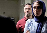 بررسی فیلم «مرداد» در فرهنگسرای ابنسینا