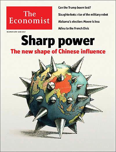 چین و غرب در مدار جنگ