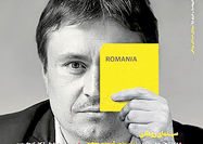 پرونده سینمای رومانی در مجله سینما و ادبیات
