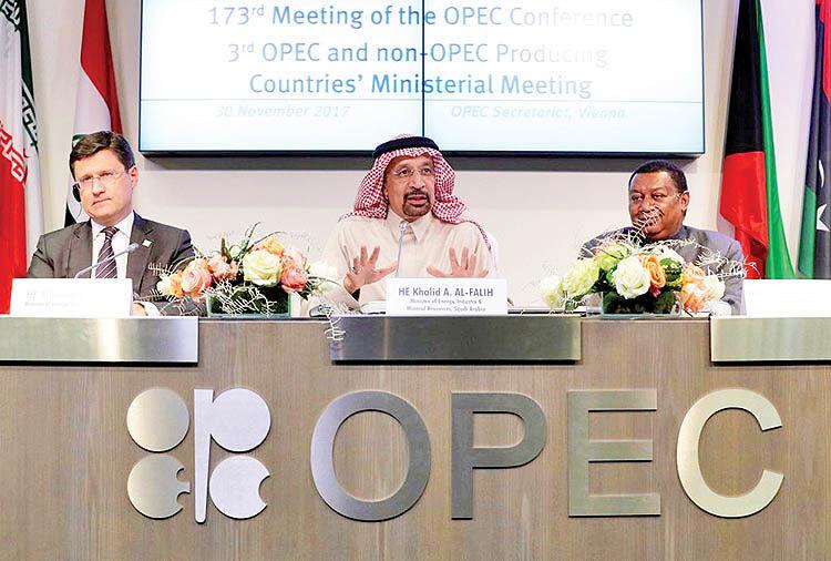 تصویر سهبعدی از تصمیم جدید نفتی