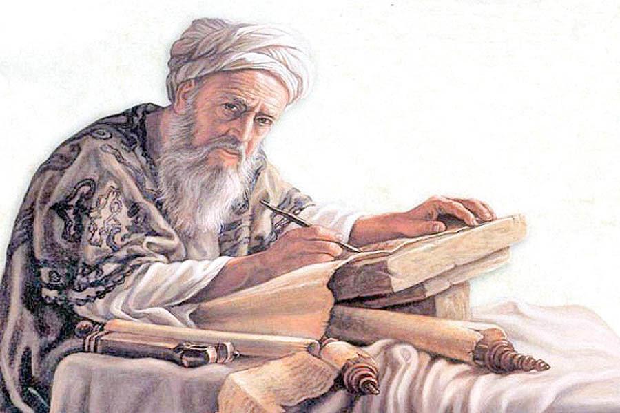 درگذشت ابوریحان بیرونی