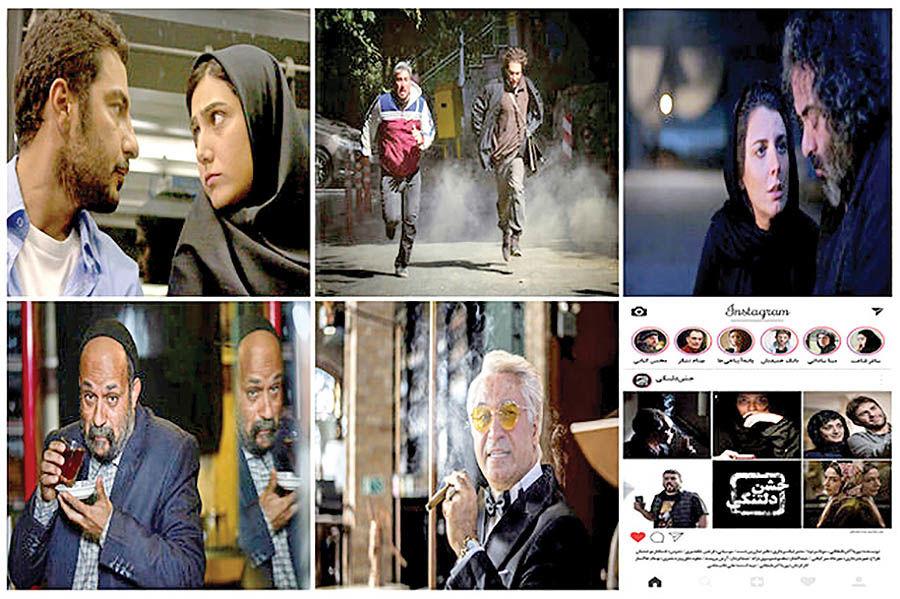 نمایش اردیبهشتی فیلمهای پر سر و صدا
