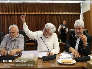 مجمع تشخیص