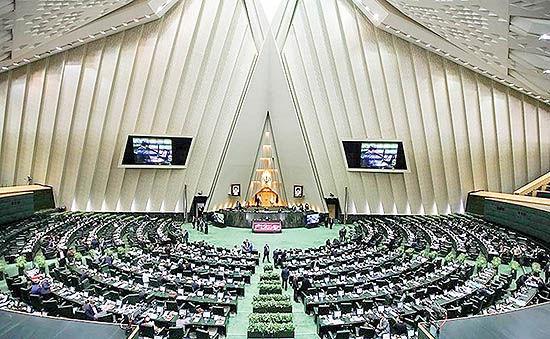 جلسه غیرعلنی مجلس درمورد برجام و CFT