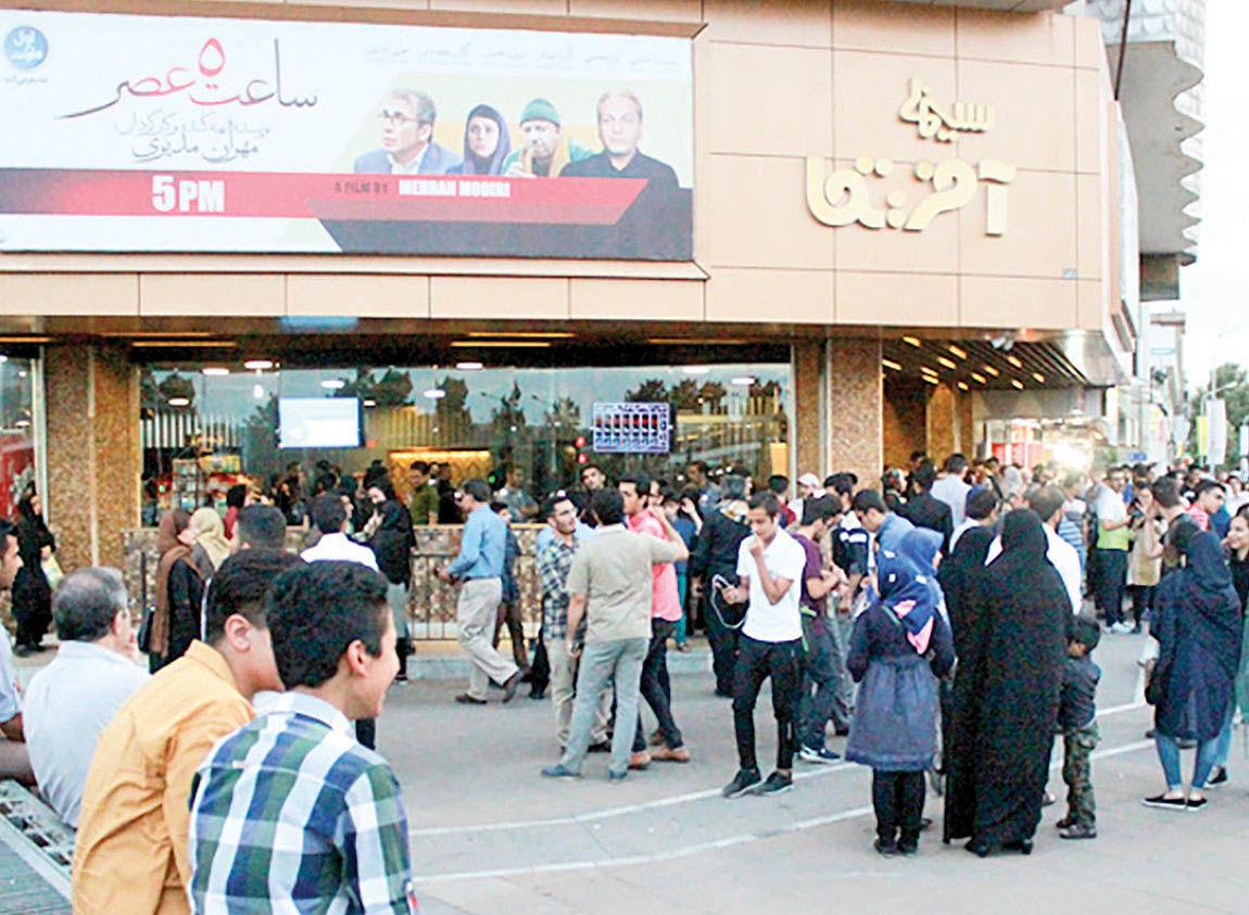 حذف بلیت نیمبها غیر از روزهای سهشنبه