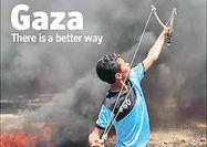 جنایت در زندان غزه