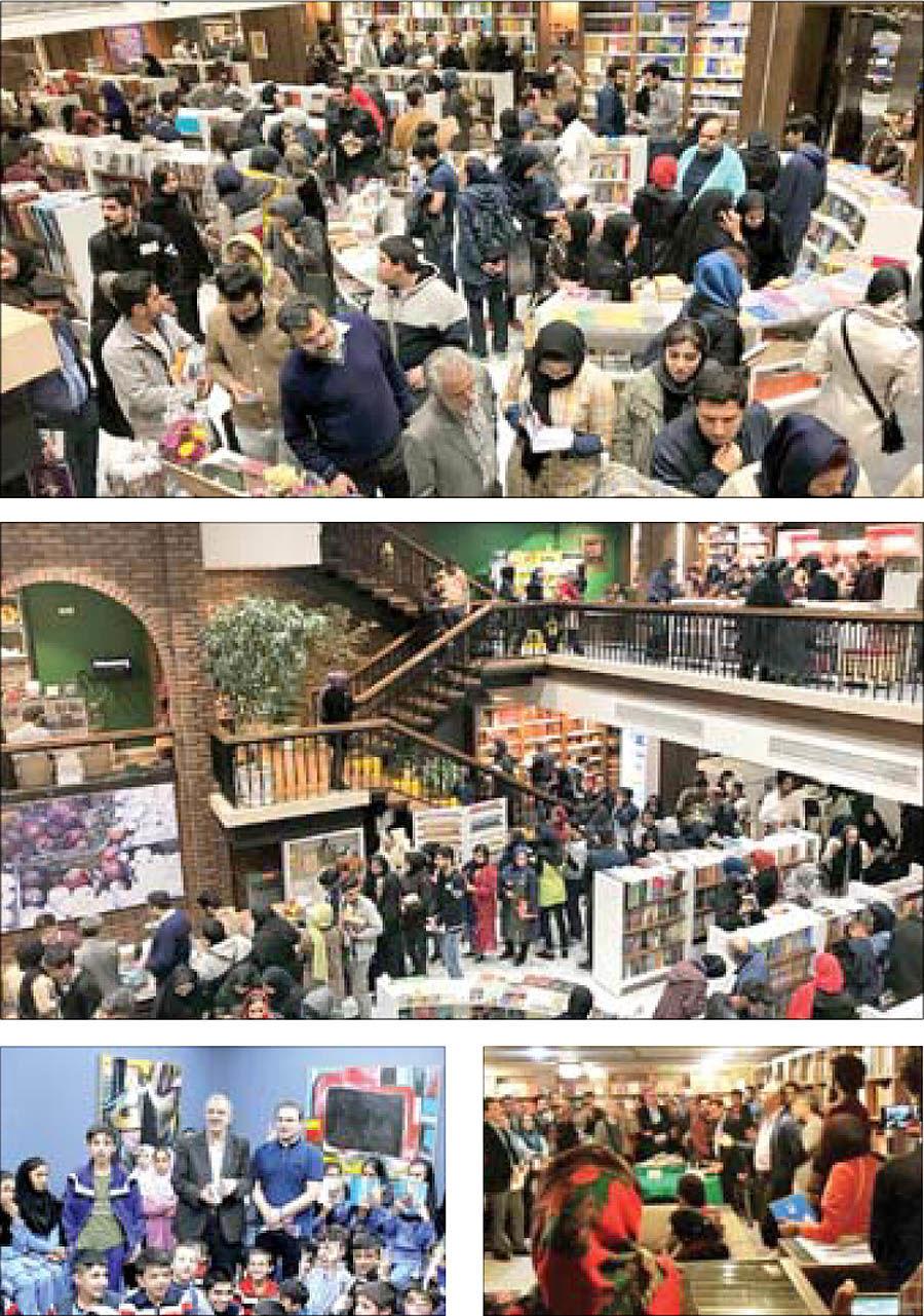 شوک پاییزه به بازار کتاب