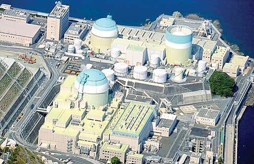 آسیای هستهای