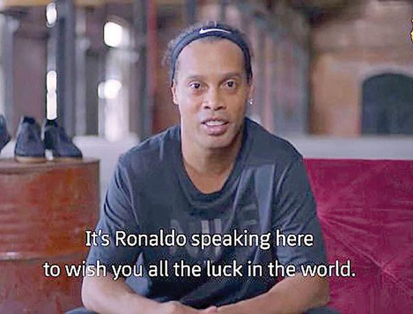 پیام ویژه رونالدینیو برای کوتینیو