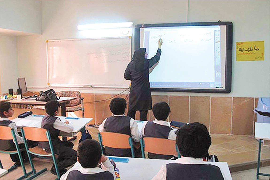 مدارس هوشمند، دروس کهن