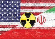 جوسازی آمریکا درباره پرونده هستهای