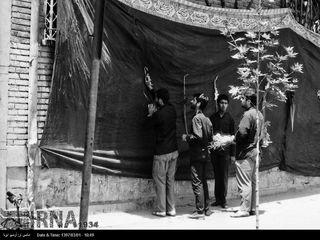14 خرداد 1368