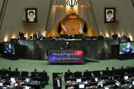 رئیس جمهور در جلسه بررسی و رای اعتماد مجلس به دو وزیر پیشنهادی