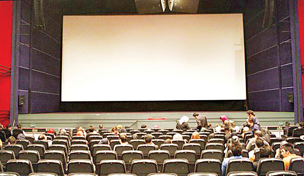 سایه ناآرامیها بر بازار سینما