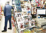 فصل رکود در بازار شبکه نمایش خانگی