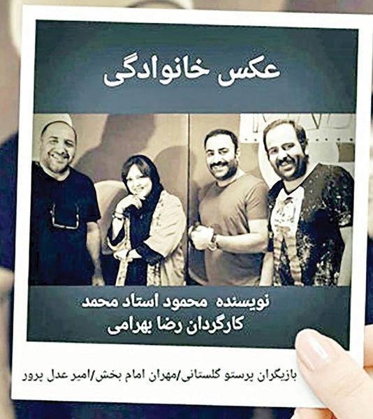 اجرای«عکس خانوادگی» استادمحمد  در سنگلج