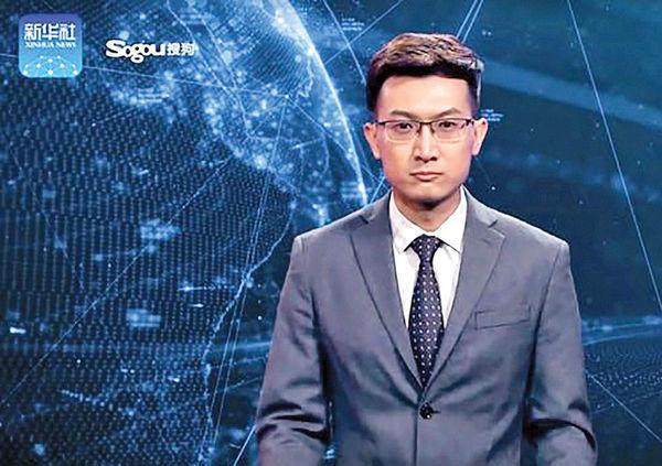 چین روبات گوینده خبر تولید کرد