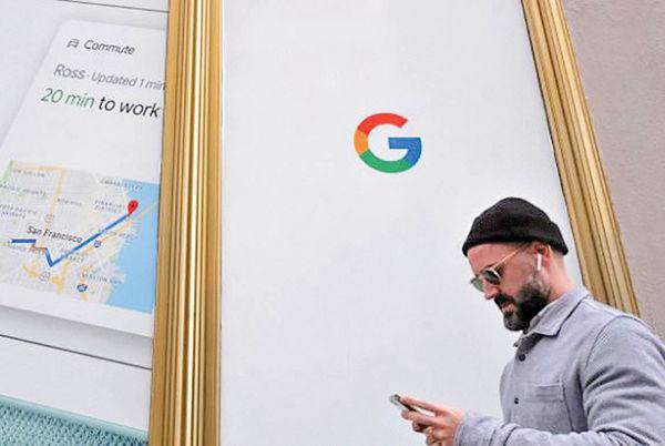 سیستم هشدار دوربین سنجش سرعت به گوگل مپ اضافه میشود