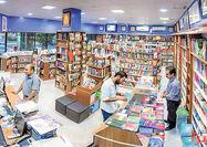 کارنامه بازار کتاب در تابستان
