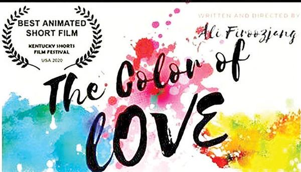 «رنگ عشق» کارگردان ایرانی در آمریکا