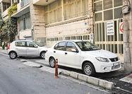 عناصر مزاحم زیست در تهران
